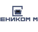 Еником М Каталог 15 Октомври – 14 Ноември 2013