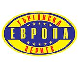 Европа Каталог 23 Септември – 29 Септември 2013