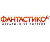 Фантастико Каталог 21 Ноември – 27 Ноември 2013
