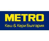 Метро Каталози 21 Ноември – 4 Декември 2013