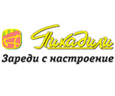 Пикадили Каталог 5 Септември – 11 Септември 2013